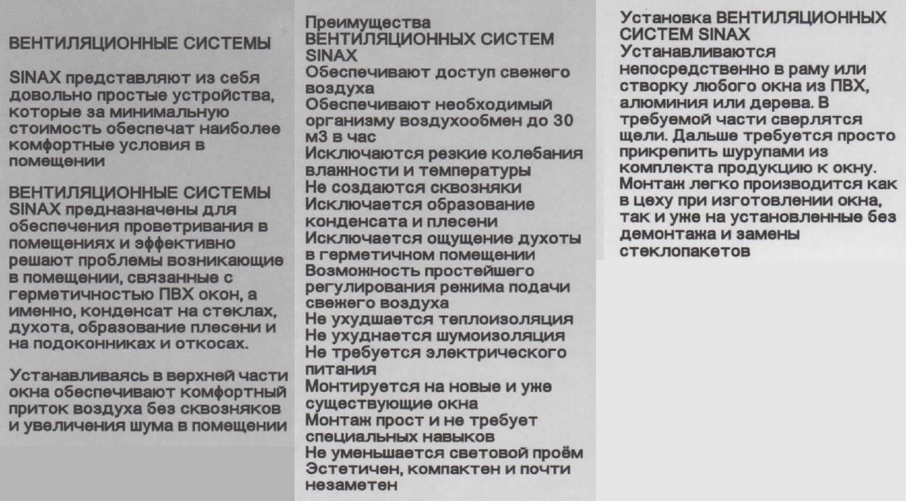 havalandirma-rusca